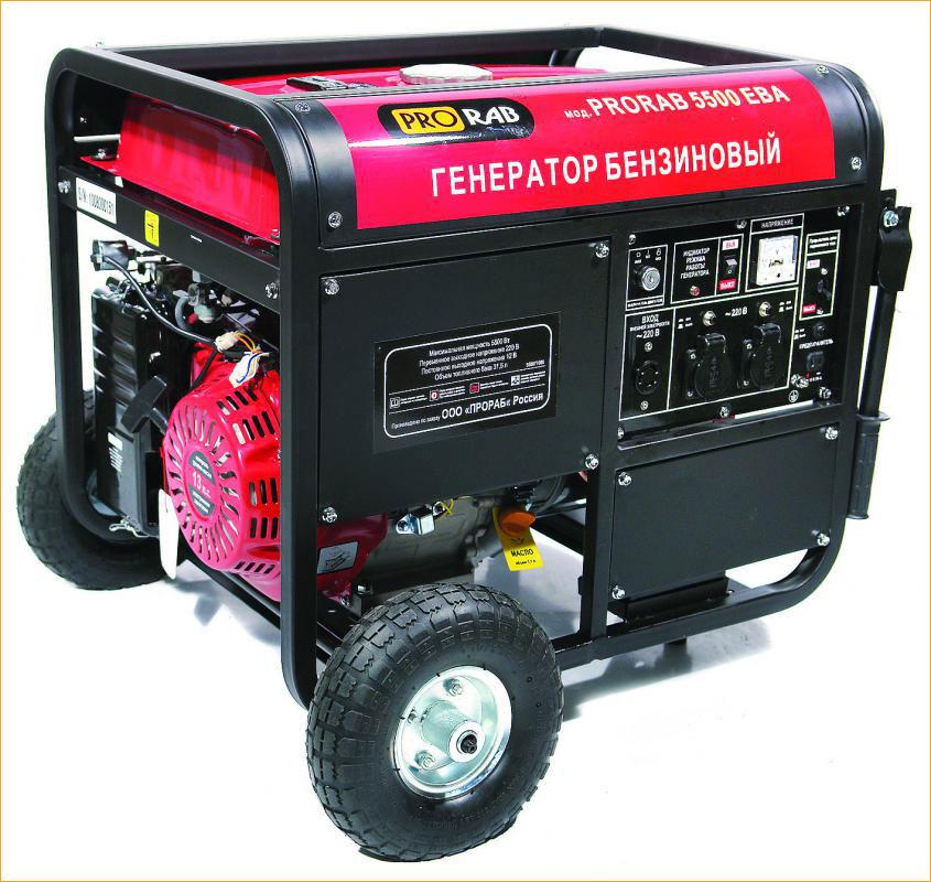 генератор PRORAB 5500 EBA